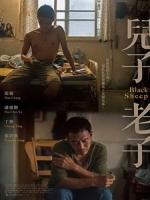 [中] 兒子老子 (Black Sheep) (2016)[搶鮮版,不列入贈片優惠]