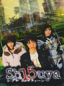 [日] 澀谷15 (Sh15uya) (2005)