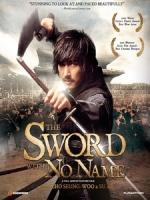 [韓] 無名劍 - 傾城爭霸 (The Sword with No Name) (2009)[台版字幕]