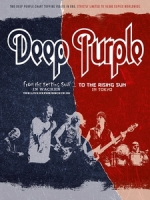 深紫色合唱團(Deep Purple) - From the Setting Sun To the Rising Sun 演唱會 [Disc 2/2]