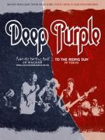 深紫色合唱團(Deep Purple) - From the Setting Sun To the Rising Sun 演唱會 [Disc 1/2] <2D + 快門3D>