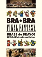 BRA★BRA FINAL FANTASY BRASS de BRAVO 音樂會