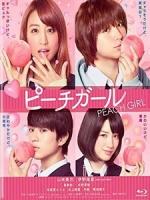 [日] 蜜桃女孩 (Peach Girl) (2017)