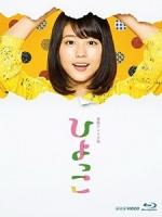 [日] 少女的時代 (hiyokko) (2017) [Disc 2/3]