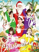 桃色幸運草Z - ももいろクリスマス 2016 ~真冬のサンサンサマータイム~ 演唱會 [Disc 3/3]