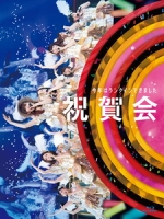 AKB48グループ - 同時開催コンサート in 横浜 演唱會 [Disc 1/5]