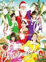 桃色幸運草Z - ももいろクリスマス 2016 ~真冬のサンサンサマータイム~ 演唱會 [Disc 2/3]