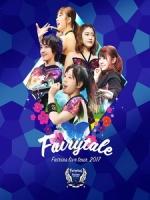 Fairies - Live Tour 2017 -Fairytale- 演唱會