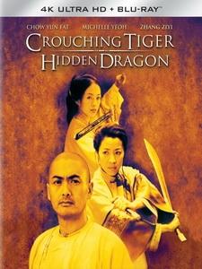 [中] 臥虎藏龍 (Crouching Tiger, Hidden Dragon) (2000)[台版]