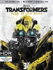 [英] 變形金剛 3 (Transformers 3) (2011)[台版]