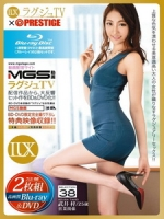 [日][有碼] ラグジュTV×Prestige Selection 38 武井梓