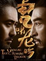 [陸] 大軍師司馬懿之虎嘯龍吟 (Growling Tiger, Roaring Dragon) (2017) [Disc 1/2]