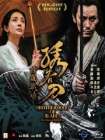 [中] 綉春刀 II - 修羅戰場 (Brotherhood of Blades II - The Infernal Battlefield) (2017)[台版]
