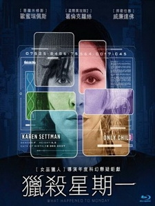 [英] 獵殺星期一 (What Happened to Monday?) (2017)[台版]