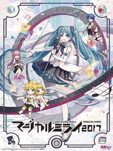 初音未來 - 「マジカルミライ 2017」 演唱會