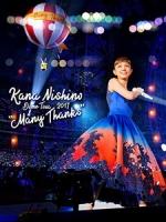 西野加奈 - Dome Tour 2017 Many Thanks 演唱會