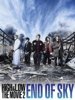 [日] HiGH & LOW 熱血街頭電影版 2 (High & Low The Movie 2 - End of SKY) (2017)