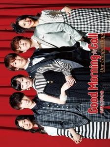 [日] 愛情起床號 第二季 (Good Morning Call S02) (2017)[台版字幕]