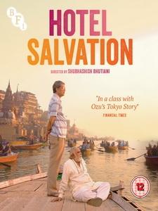 [印] 巴哈旺大飯店 (Hotel Salvation) (2016)[台版字幕]