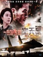 [中] 空天獵 (Sky Hunter) (2017)[台版]