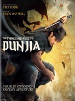 [中] 奇門遁甲 (The Thousand Faces of Dunjia) (2017)[台版]