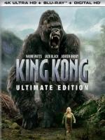 [英] 金剛 (King Kong) (2005)[台版]