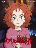 [日] 瑪麗與魔女之花 (Mary and the Witch s Flower) (2017)