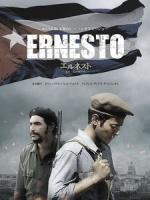 [日] 埃內斯托 (Ernesto) (2017)