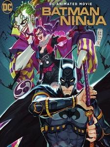 [英] 忍者蝙蝠俠 (Batman Ninja) (2018)[台版字幕]