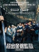 [柬] 殺出金邊監獄 (Jailbreak) (2017)[台版字幕]