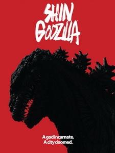 [日] 正宗哥吉拉 (Shin Godzilla) (2016)[台版字幕]