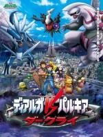 [日] 神奇寶貝 電影版 - 決戰時空之塔 (Pokemon - The Rise of Darkrai) (2007)[台版字幕]
