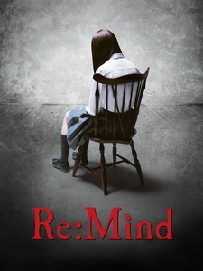 [日] Re- 醒轉 (Re-Mind) (2017)[台版字幕]