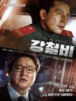 [韓] 鋼鐵雨 (Steel Rain) (2017)[台版字幕]