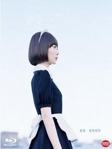 [日] 空氣人形 (Air Doll) (2009)[台版字幕]