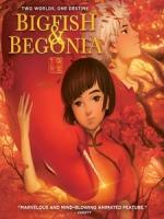 [中] 大魚海棠 (Big Fish and Begonia) (2016)[台版字幕]