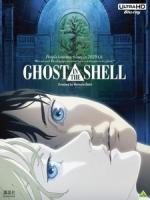 [日] 攻殼機動隊 (Ghost in the Shell) (1995)[台版字幕]