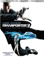 [英] 玩命快遞 3 (Transporter 3) (2008)[台版字幕]