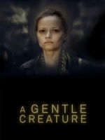 [俄] 殘酷的溫柔 (A Gentle Creature) (2017)[台版字幕]
