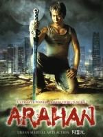 [韓] 阿羅漢 (Arahan) (2004)[台版字幕]