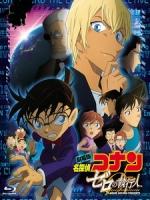 [日] 名偵探柯南 - 零的執行人 (Detective Conan - Zero the Enforcer) (2018)[台版]