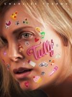 [英] 厭世媽咪日記 (Tully) (2018)[台版]