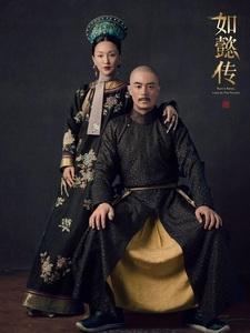 [陸] 如懿傳 (Ruyi s Royal Love in the Palace) (2018) [Disc 4/4]