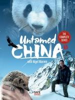 未發現的中國 (Untamed China)