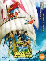 [日] 哆啦A夢 - 大雄的金銀島 (Doraemon the Movie - Nobita s Treasure Island) (2018)[台版字幕]