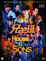 [中] 兄弟班 (House of The Rising Sons) (2018)[港版]