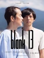 [日] 多桑不在家 (Blank 13) (2017)[台版字幕]