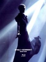 楊千嬅 - 三二一GO!演唱會 2017
