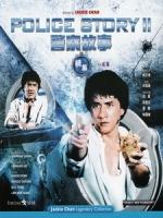 [中] 警察故事續集 (Police Story Part II) (1988)[港版]