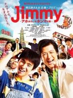 [日] 吉米 - 執著傻瓜的喜劇之路 (Jimmy - The True Story of a True Idiot) (2018)[台版字幕]